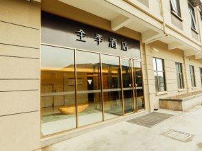 Jinjiang Inn - Kunshan Shuixiu Road