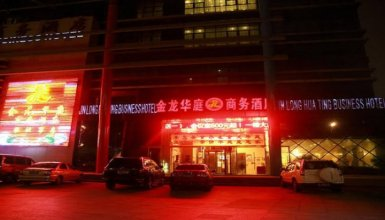 Jin Long Hua Ting Business Hotel