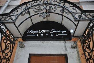 Отель People Loft Тверская