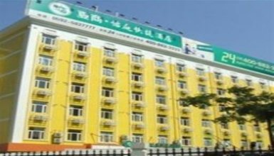 Xiamen Easy Inn - Fushan