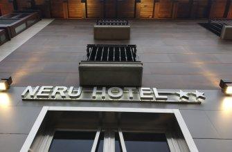 Hotel NERU con encanto