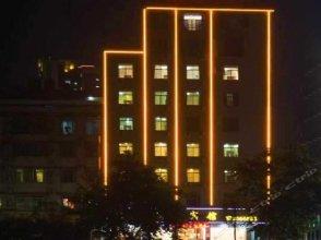 Yingde Huangjia Hoilday Hotel