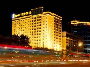 JI Hotel Beijing Xuanwu Gate