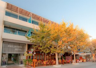 Philippion Hotel & Apartments