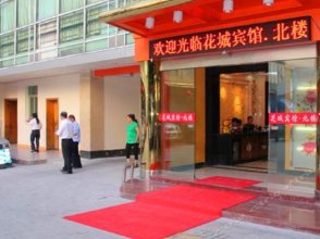 Huacheng Hotel·North Building