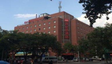 Xi'an Chenggong International Hotel