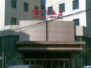 Power Hotel Harbin