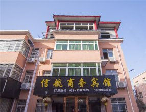 Xinhang Business Hotel Xi'an