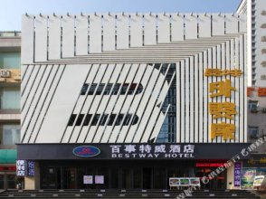 Bestway Hotel (Xi'an Convention and Exhibition Center Zhangba East Road)