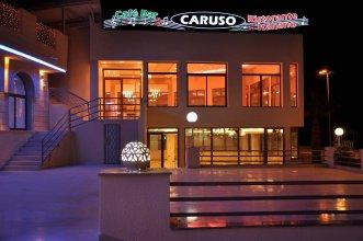 Sousse City & Beach Hotel (ex Karawan Beach and Resort Hotel)