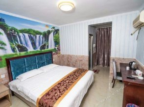 Rubin Hostel