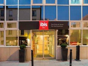 Ibis Paris Vanves Parc Expositions