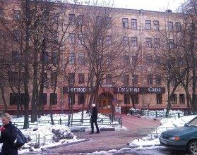 Master Hotel Pervomaiskaya