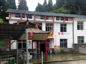 Jinggangshan Longtan Juanzi Farmstay