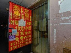 Tianjin Ms Zhang Hotel Apartment