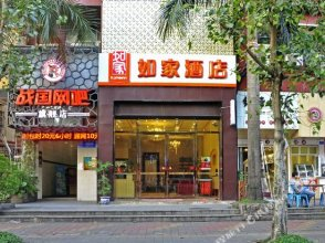 Home Inn (Shenzhen Xili Metro Station)