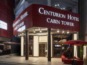 Centurion Residential Cabin Tower