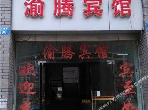 Yuteng Hotel