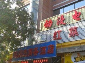 Honggangda Business Apartment