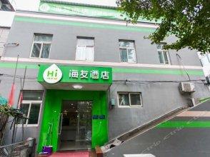 Hi Inn (Beijing Sanyuan Xiqiao)