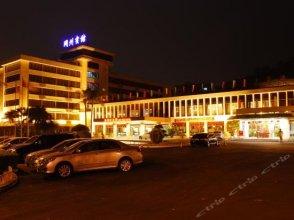 Kangchow Hotel