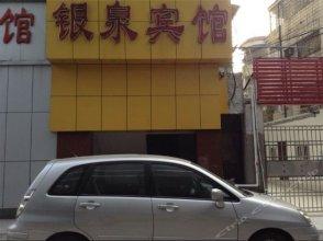 Yinquan Hostel (Dongguan Guancheng)