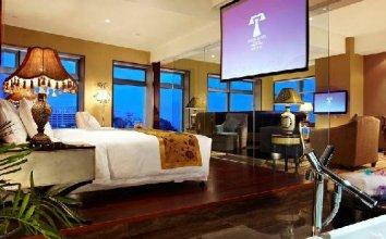 Tegoo Hotel