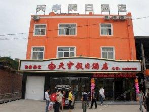 Tianyu Holiday Hotel