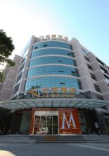 Z-mon Hotel Xi'an