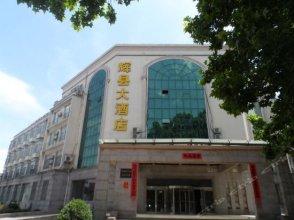Huixian Hotel
