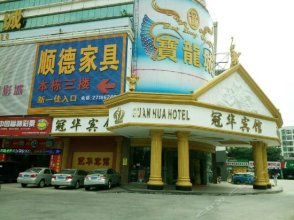 Guanhua Business Hotel