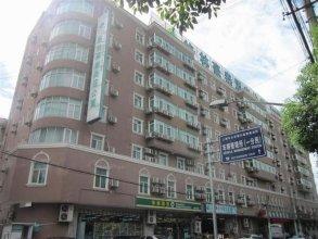GreenTree Inn Shanghai Hongqiao Airport Hotel