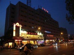 Tianjin Jingjin Hotel