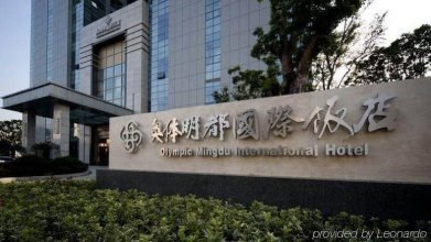 Olympic Mingdu International Hotel