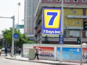 7 Days Inn Guangzhou Sai Ma Chang Branch
