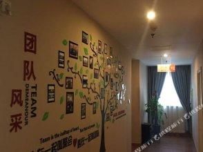 Home Inn Xi'an East Gate