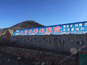 Shanqing Shuixiu Farmhouse