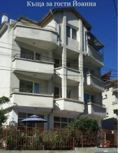 Guest House Ioanna