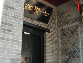 Xian Qixian (7 Sages) Youth Hostel