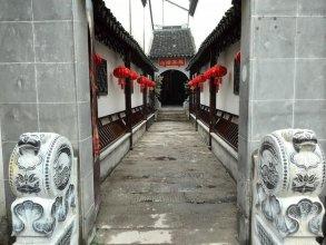 Shantang Inn - Suzhou