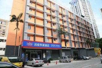 Hanting Hotel Shenzhen Huaqiang North Subway Station