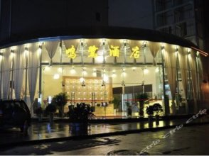 Chengdu Ming Lu Hotel