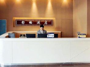 Yingqiao Movie Theme Hotel