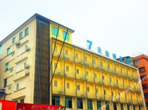 7 Days Inn Jiangmen 1st Gangkou Road Phoenix Mountain Station Branch