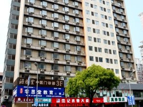 Motel 168 Changzhou Juqian Street Inn