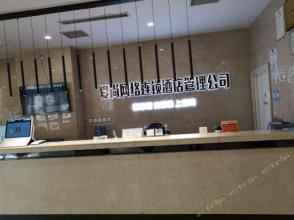 Yinghuang Zhixing Business Hotel