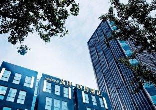 Chongqing Travelling Companion Express Hotel