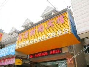 Bai Ying Hostel