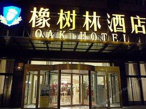 Oak Hotel Beijing West Railway Station