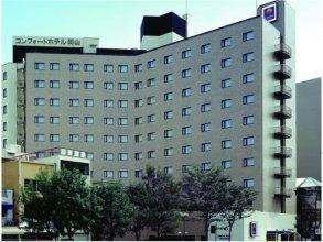 Comfort Hotel Okayama